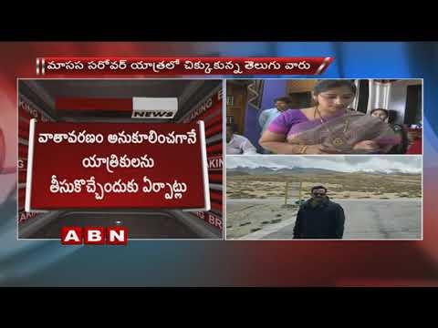 Kailash Mansarovar Yatra | 40 Telugu Pilgrims Stuck in Simikot | ABN Telugu