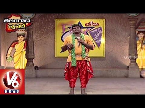 Rathi Bommalona Koluvaina Shivuda Song   Sai Chand   Telangana Folk Songs   Dhoom Thadaka   HD   V6