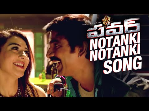 Notanki Notanki Song Trailer - Power Movie Songs - Ravi Teja...