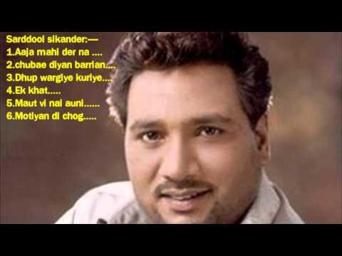 Best Sad Songs-sardool Sikander-aman Noori video