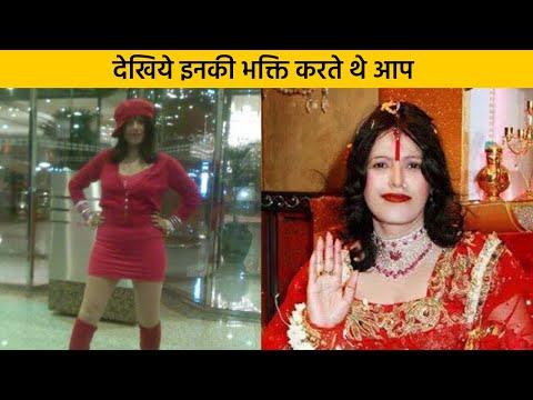 पाखंडी साधु जो रंगे हाथों पकडे गए || Fake Indian Sadhu Caught Red Handed