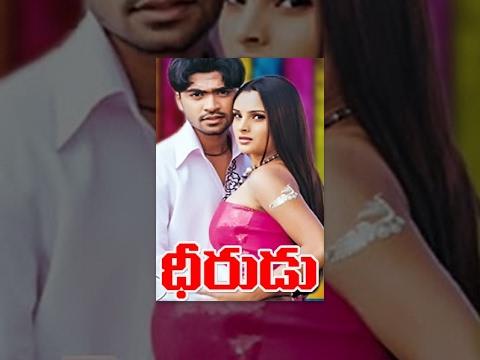 Dheerudu Telugu Full Movie || Simbu, Ramya, Kalabhavan Mani || Kuththu