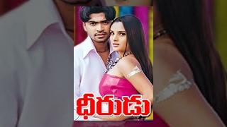 download lagu Dheerudu Telugu Full Movie  Simbu, Ramya, Kalabhavan Mani gratis