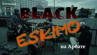 Black Эskimo ( г.Москва, Арбат ) Beatles - Come together (cover version)