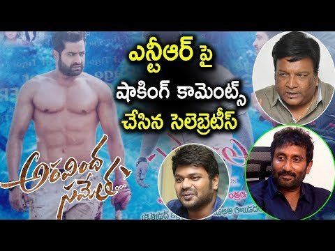 Tollywood Celebrities Comments On Aravinda Sametha Movie | Aravinda Sametha News | Tollywood Nagar