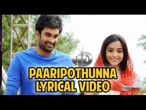 Basanti Movie Full Songs - Paaripothunnaa Song With Lyrics - Goutham, Alisha Baig