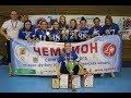 Награждение Чемпионат 2017-2018
