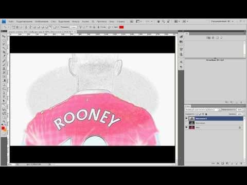 Как в фотошопе сделать рисунок из фотки