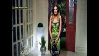 اعلان مسلسل نكدب لو قلنا مبنحبش للنجمة يسرا - رمضان 2013