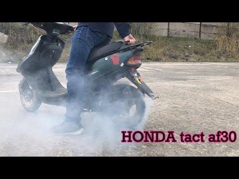 HONDA TACT AF30 - обзор и тест-драйв