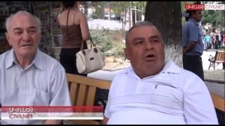 «Qajarane xndirner uni, bayc problem chuni» - 22.08.2014