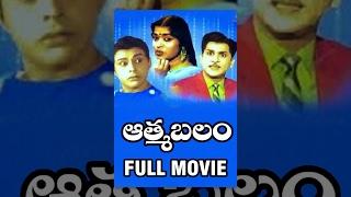 Ekaveera - Aatma Balam Telugu Full Movie