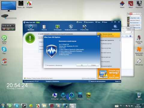 Полезные программы для windows 7