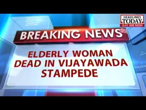 Andhra Pradesh: Elderly women dies in stampede outside Post Office