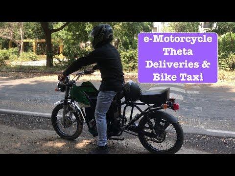 Theta electric motorcycle from Darwyn