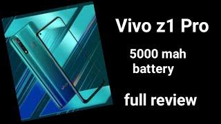 Vivo z1 pro review hindi l #vivoZ1pro l upcoming smartphone ll