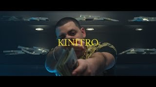 Madclip - Kinitro (Official Music Video 4K)