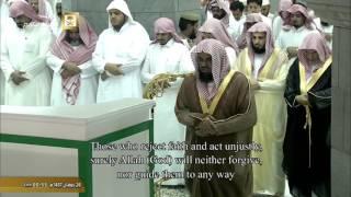 FULL HD Makkah #Tahajjud #Ramadan 1437 (2016) night 26 صلاة التهجد من مكة المكرمة الليلة