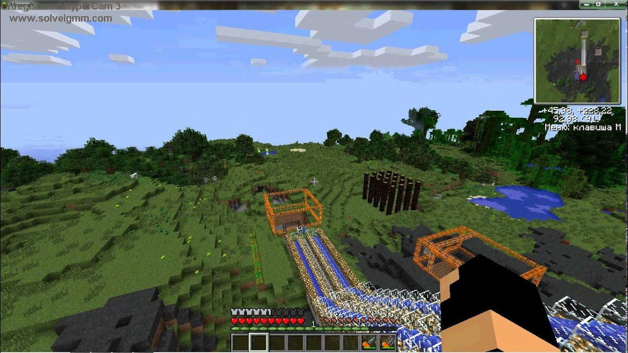 Как сделать все для бура в minecraft