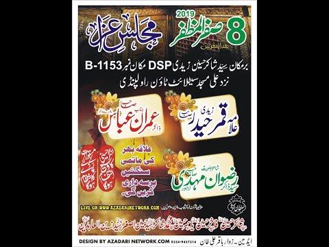 Live Majlis 08 Safar  Ali masjid Setlite Town Rwp 2019