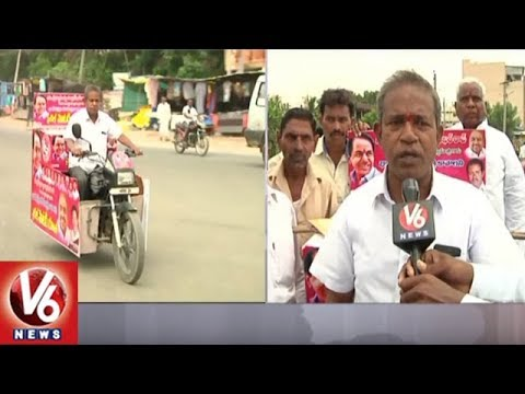 Adilabad Man Launches Motor Cycle Tour Wishing CM KCR To Become Next Prime Minister | V6 News