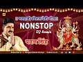 Pawan Singh Nonstop DJ Remix Devi Geet 2018 || Superhit Bhakti DJ Remix Song || Navratri Special