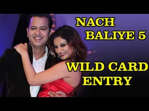 Rahul Mahajan & Dimpy WILD CARD ENTRY In NACH BALIYE 5 16th February 2013 FULL EPISODE NEWS