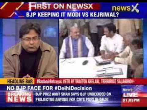 Amit Shah: BJP undecided on projecting anyone for CM's post in Delhi