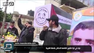 مصر العربية |  عزاء في غزة لشابين قتلاهما الاحتلال بالضفة الغربية