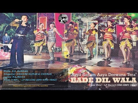 Kishore Kumar | Aaya Sanam Aaya Deewana Tera  | BADE DIL WALA (1983) | RD Burman | Vinyl Rip