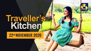 TRAVELLER'S KITCHEN ll 2020 -11- 22