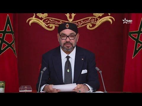 خطاب صاحب الجلالة الملك محمد السادس نصره الله بمناسبة الذكرى 19 لعيد العرش المجيد