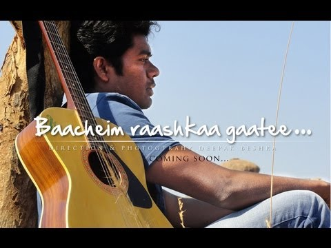 Bacheim Raaska Gatee - Santali Song video
