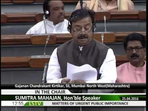 Raised the Issue Regarding Regularization of Casual Labour Daily Wages Employees in the Parliament