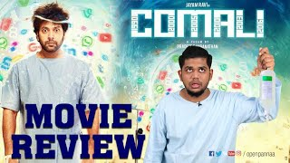 Comali Movie Review by Vj Abishek | Jayam Ravi | Kajal Aggarwal | Hiphop Tamizha | Open Pannaa