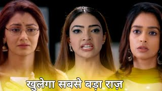 Kundali bhagya | Big secret revealed Prachi Rhea