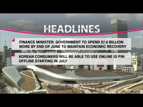 HEADLINE NEWS 13 WED 0521