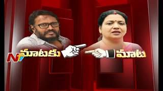 Gunasekhar Vs Jeevitha Rajasekhar || Comments on Joining TDP Party