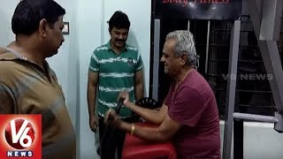 CPI Leader Narayana Inspects Gym, Practices Kickboxing In Nandigama | Krishna