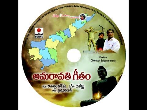Amaravathi Geetham Song Making & Audio Launch