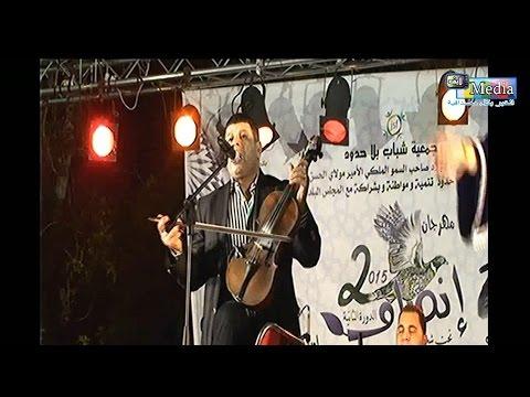 media said wald hawat 3ajboni bnat koliya youtube