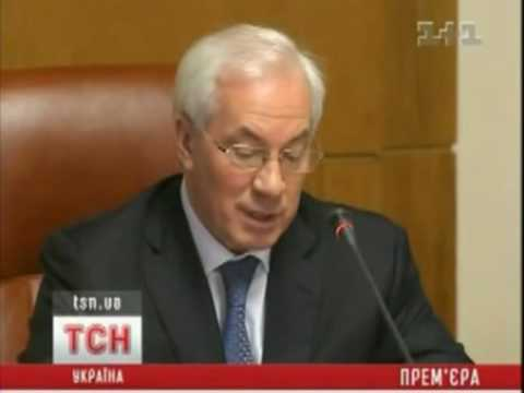 Уроки куртульной речи от министра б'Азарова.