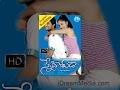 Snehituda Telugu Full Movie || Nani, Maadhavi Latha || Satyam Bellamkonda || Sivaram Shankar