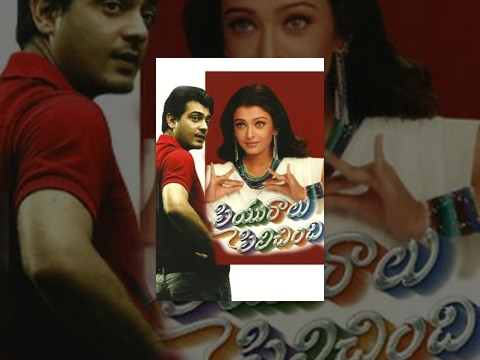Priyuralu Pilichindi Full Length Telugu Movie || Ajith Kumar, Tabu, Aishwarya Rai video