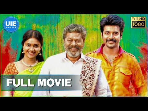 Rajini Murugan Tamil Full Movie