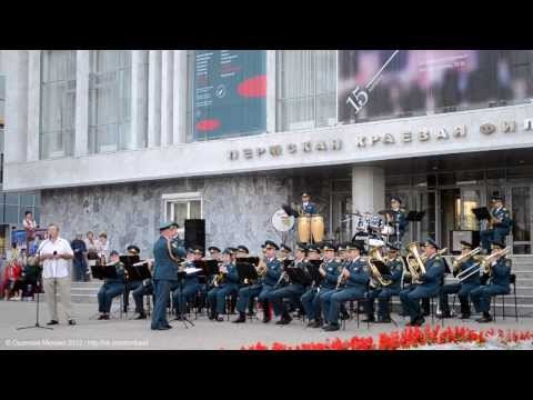 Звездочка моя ясная - Юрий Хотько и Пермский губернский военный оркестр