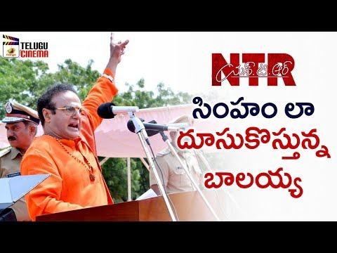 NTR Biopic New Update | Kathanayakudu | Mahanayakudu | Balakrishna | Krish | Mango Telugu Cinema