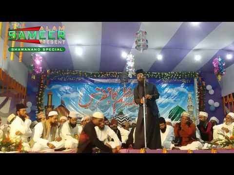 Ishqe Nabi Mein By Habibullah Faizi Latest New Naat AT Bhawanand Jalsha Pro... 2016  HD 1080p.