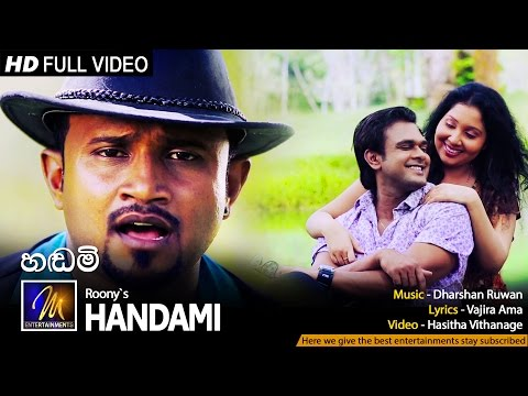 Handami - Roony | Official Music Video | MEntertainments