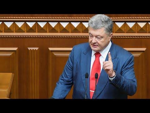 Речь Порошенко в Раде и её анализ   20.09.2018